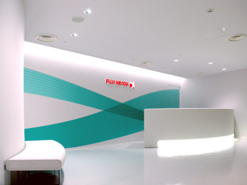 XEROX OFFICE SHOWROOM